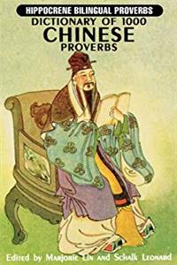 eBook Dictionary of 1000 Chinese Proverbs (Hippocrene Bilingual Proverbs) (English and Chinese Edition) ePub